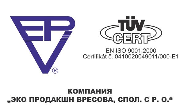 vresova_logo